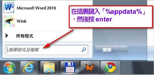 2010-10-31_162637.jpg