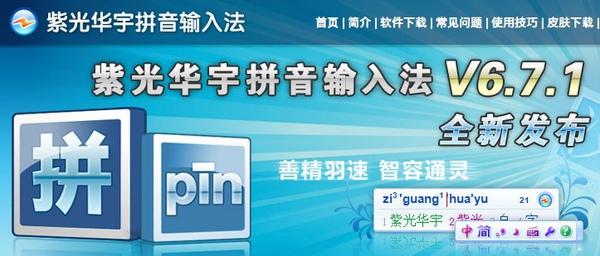 2010-11-09_091708.jpg