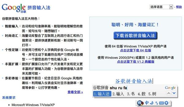 2010-11-09_092358.jpg