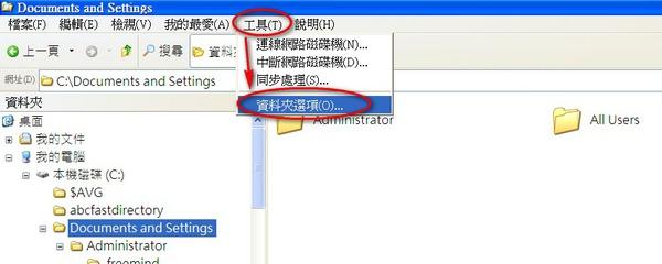 2010-10-31_165102.jpg