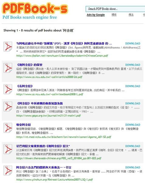 2011-02-07_152731.jpg