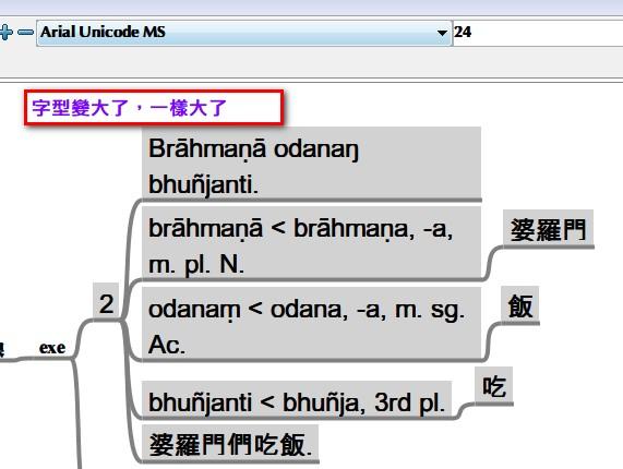 2010-10-13_110903.jpg
