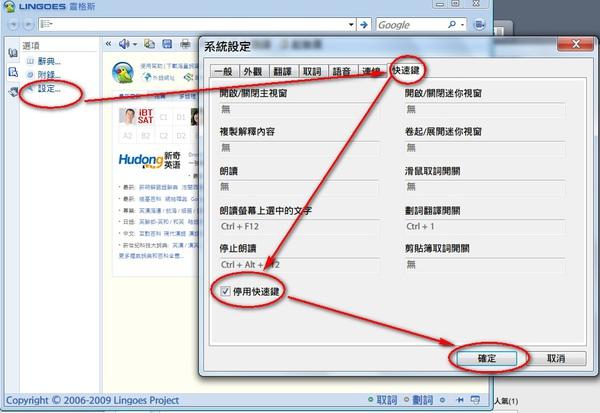 2010-12-20_080339.jpg
