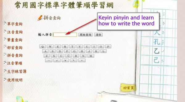 2010-11-21_130411.jpg