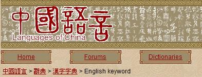 2011-01-28_073122.jpg