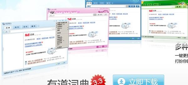2010-10-12_093103.jpg
