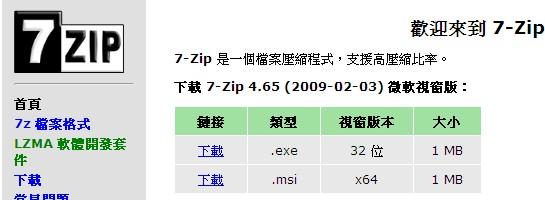 2010-10-06_202824.jpg