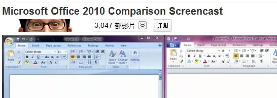 2010-10-18_183409.jpg