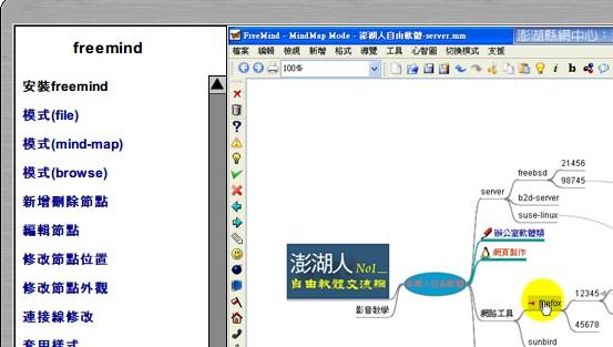 2010-10-15_055304.jpg