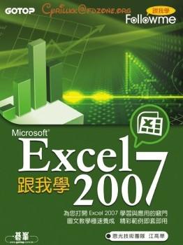 2010-10-06_excel 2.jpg