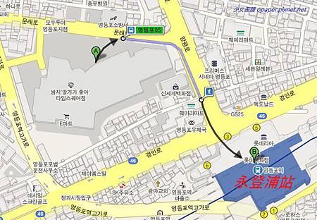 韓一館永登浦.jpg
