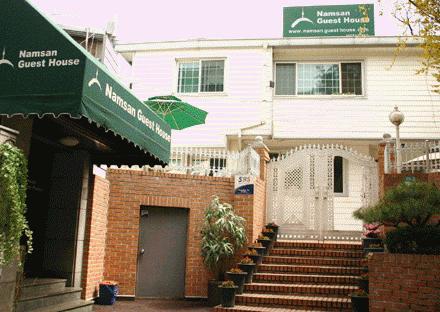Namsan guest house.jpg