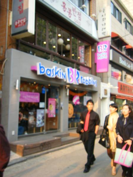 韓國人熱愛吃冰淇淋