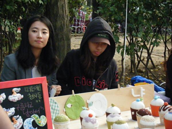 韓國美女五官很細緻