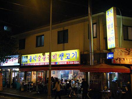 韓國大學生最愛的烤肉