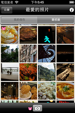 Screenshot3_chinese