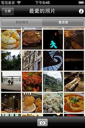 Screenshot3_chinese