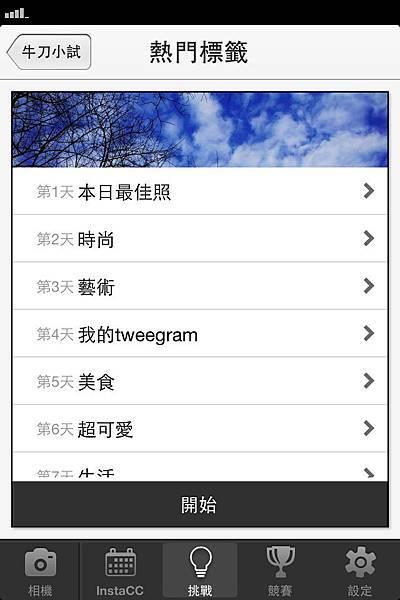 screenshot04