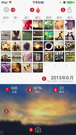 calendar_.png