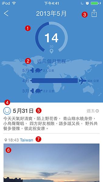 itunes 2 中_.PNG