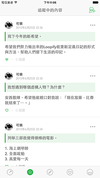 Screenshot 5 正體中文.png