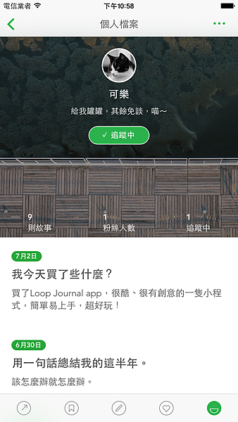 Screenshot 2 正體中文.png