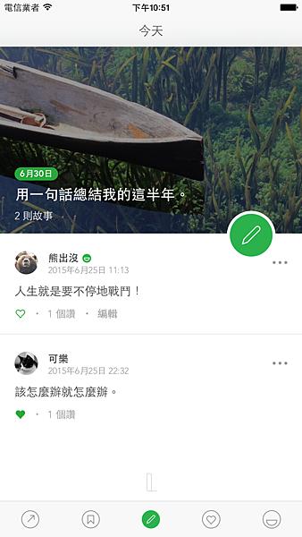Screenshot 1 正體中文 with Pen
