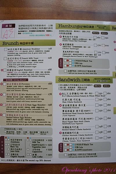 DSC02053.JPG