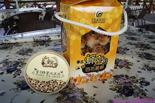 買了一盒蜂蜜餅和一盒好吃的冰淇淋!
