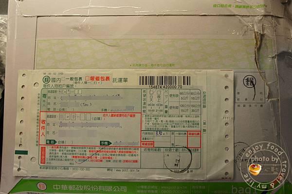 DSC08005-1