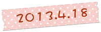 20130418