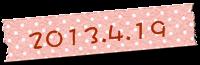 20130419