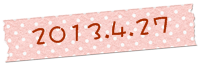 20130427