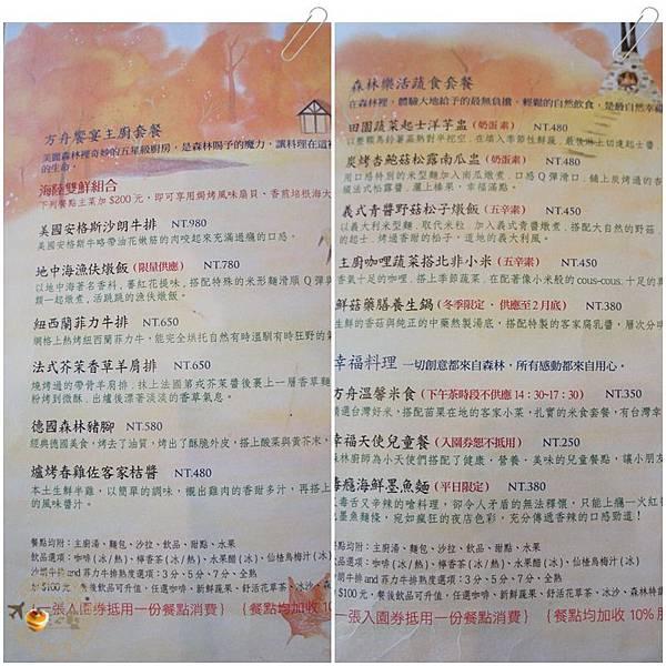 menu1