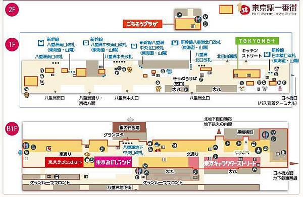 東京一番街map1