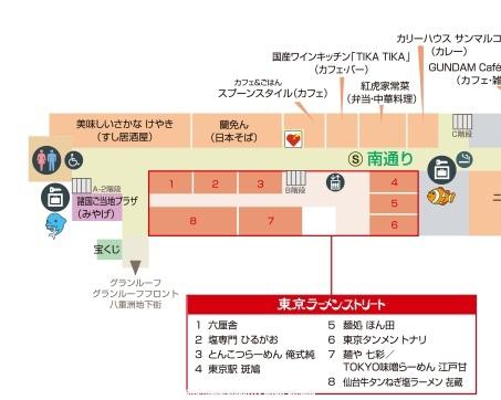 拉麵map