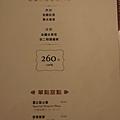DSC02278