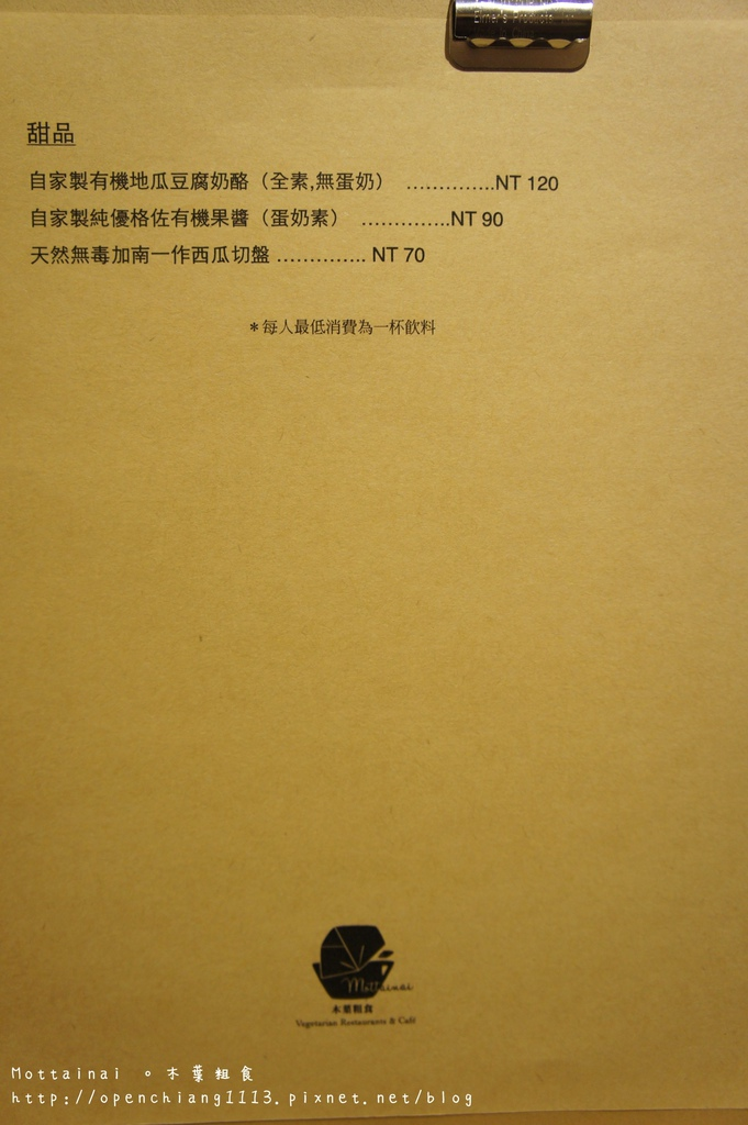 DSC08348