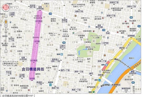 合羽橋道具街map
