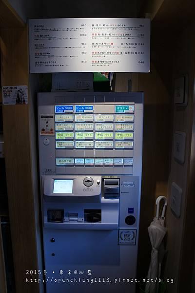DSC00909