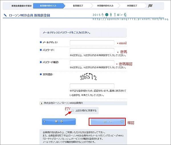哆啦a夢-8