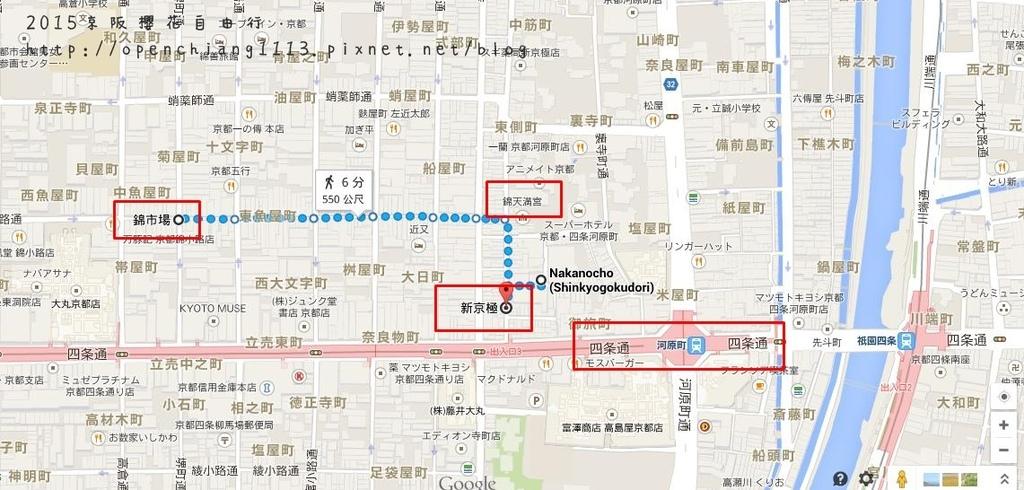 新京極map
