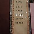 DSC07736