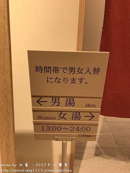 IMG_2039