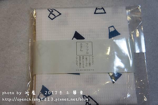 DSC07662
