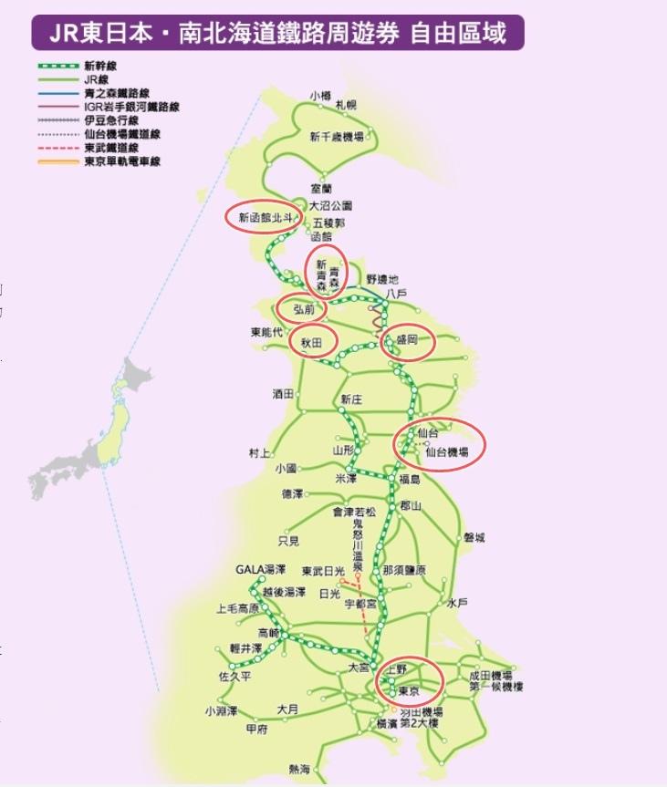東北地圖-1