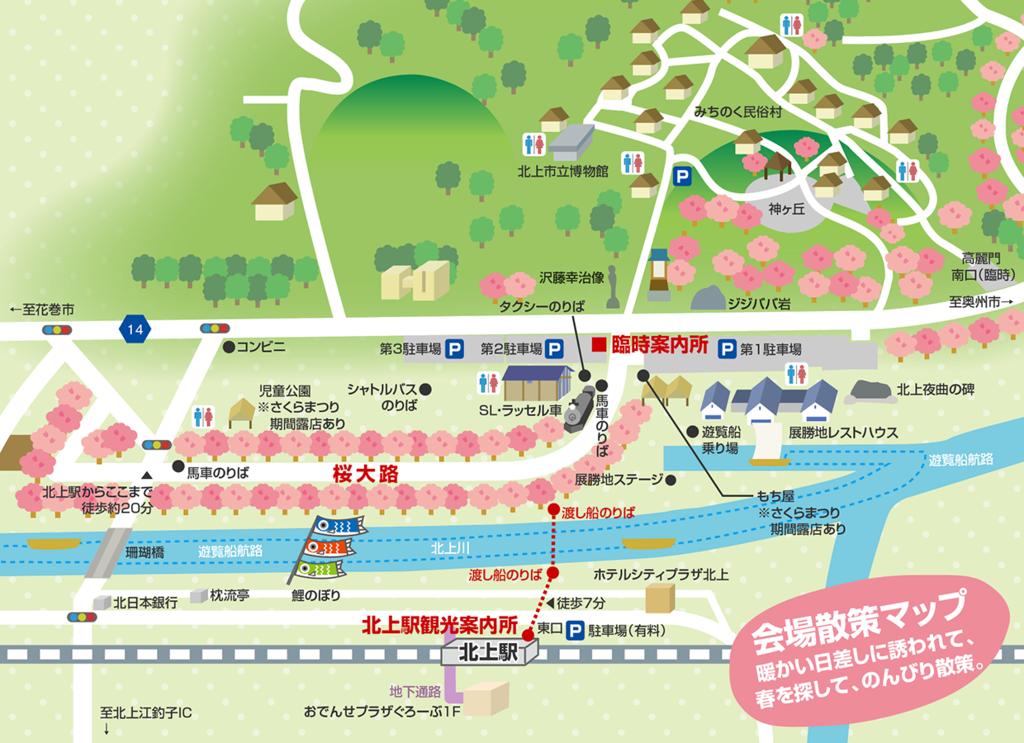illust-map