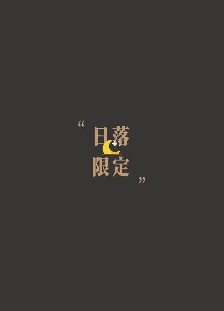 IMG_8086