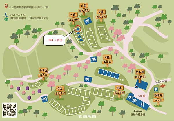 烏嘎彥map.png