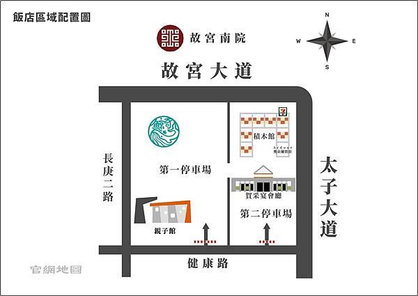 飯店位置配置圖.jpg